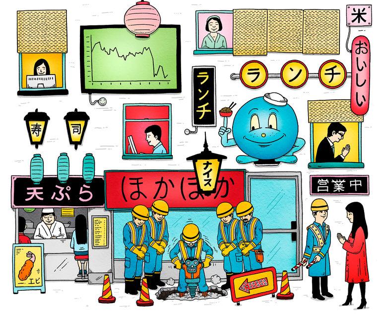 Cách làm việc của người Nhật